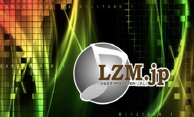 芸能プロダクションLZM.jp(リズム)